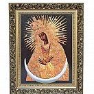 Obraz Matka Boska Ostrobramska 30 x 40 cm w ozdobnej ramie