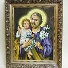 Obraz św. Józef w ozdobnej ramie
