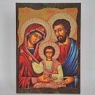 Ikona św. Rodziny, Pamiątka Rocznicy Sakramentu Małżeństwa - A5