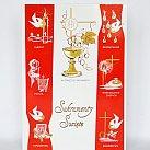 Teczka na dokumenty potwierdzające przyjęcie sakramentów