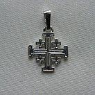 Krzyżyk srebrny Jerozolimski