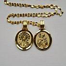 Medalik pozłacany Matka Boska Szkaplerzna owalna